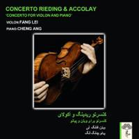کنسرتو ریدینگ و آکولای (کنسرتو برای ویلن و پیانو)
