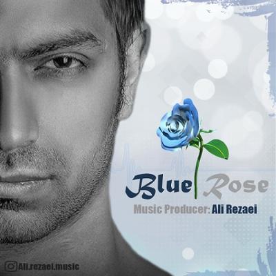 آهنگ رز آبی