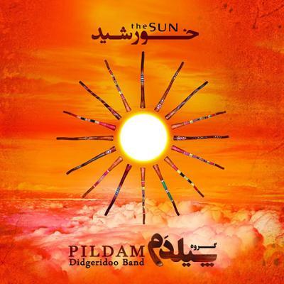 آهنگ خورشید