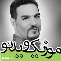 موزیک ویدئوهای محمدرضا قربانی