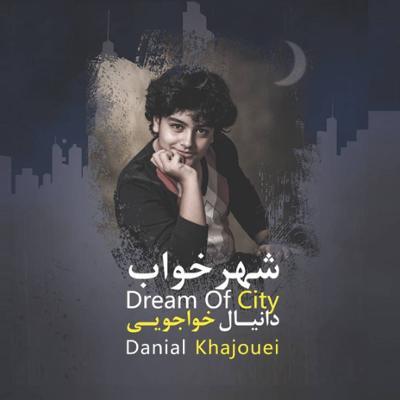 آهنگ شهر خواب