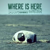 اینجا کجاست