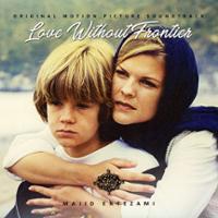 عشق بدون مرز