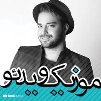 موزیک ویدئوهای بابک جهانبخش