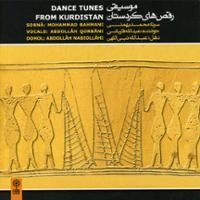 موسیقی رقص های کردستان