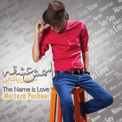 آهنگ اسمش عشقه