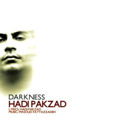 آهنگ تاریکی