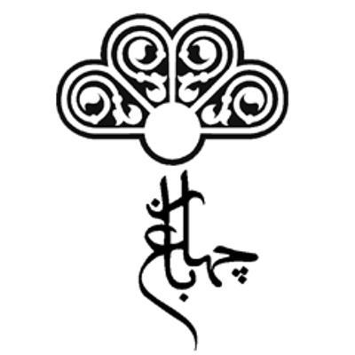 شرکت فرهنگی هنری چهارباغ بانگ