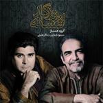 خاطر پراکنده (اصفهان)