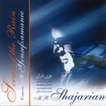 ساز و آواز منصوری