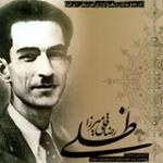 بیات اصفهان: پیانو