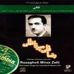 اصفهان و بیات راجع