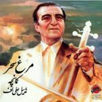 گوشه هایی دیگر از بیات اصفهان