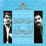 ایران جوان - وطنم (برای کر، تنبک و پیانو)